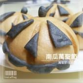 Q坊萬聖節限定款南瓜萬聖節手工創意造型饅頭