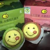 客製化造型-企業肖像logo創意-Q魔豆造型手工饅頭