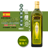 黃金雙耳甕頂級初榨橄欖油-500ml (單瓶入)