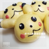 Q坊-pokemon_皮卡丘-南瓜泥手工創意造型饅頭