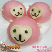 6運猴-粉紅猴子(pinky)_草莓手工創意造型饅頭