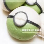 Q坊-pokemon精靈寶貝球之黑暗球款-抹茶+鮮奶創意造型手工饅頭