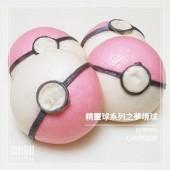 Q坊-pokemon精靈寶貝球之夢境球款-草莓+鮮奶創意造型手工饅頭