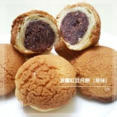 Q坊-菠蘿原味紅豆月餅-9入提盒