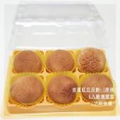 Q坊-菠蘿原味紅豆月餅-6入提盒