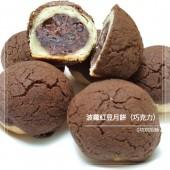 Q坊-菠蘿巧克力紅豆月餅-12入提盒