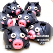 Q坊-豬年-金鑽黑豬(竹碳)手工創意造型饅頭