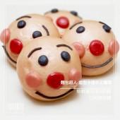 Q坊麵包超人-南瓜泥vs紅麴創意造型手工饅頭