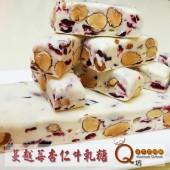 Q坊-蔓越莓杏仁牛軋糖 300g / 包