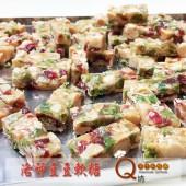 Q坊-洛神豆豆高級軟糖 300g/包