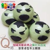 Q坊-漫威英雄系列之綠巨人浩克-頂級抹茶口味-手工創意造型饅頭