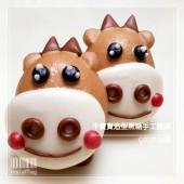 Q坊-牛寶寶-(黑糖)手工創意造型饅頭