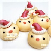 Q坊創意聖誔系列_聖誔黃小雞造型手工饅頭
