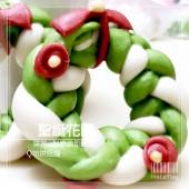 Q坊創意聖誔系列_聖誔花圈-抹茶與鮮奶造型手工饅頭
