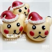 Q坊創意聖誔系列_聖誔皮卡丘-南瓜泥造型手工饅頭
