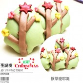 Q坊-創意聖誔系列_聖誔樹-抹茶造型手工饅頭