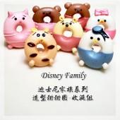 Q坊-收涎組-廸士尼家族_甜甜圈綜合創意造型饅頭/盒