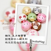 Q坊-豬年-綜合小豬收涎之創意造型饅頭/盒