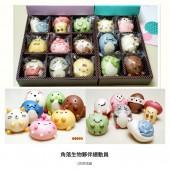Q坊-角落生物總動員全套15款造型-創意造型饅頭精緻禮盒