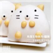 Q坊-角落生物-貓咪(全脂鮮奶)創意造型手工刈包