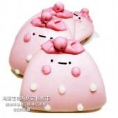 Q坊-角落生物- 包袱巾(提煉草莓粉口味)創意造型手工刈包