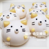 Q坊-角落生物-貓咪(鮮奶)手工創意造型饅頭