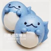 Q坊-角落生物-恐龍(蝶豆花)手工創意造型饅頭