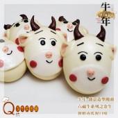 Q坊-六福牛-牛年之牛轉乾坤系列_南瓜金牛-手工創意造型饅頭