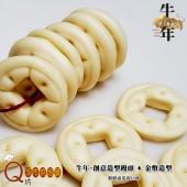 Q坊-六福牛-牛年牛轉乾坤系列_金幣-手工創意造型饅頭
