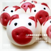 Q坊-豬年-小紅豬(鮮奶)手工創意造型饅頭
