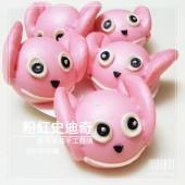 Q坊-卡通-史廸奇-草莓創意造型手工饅頭
