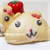 Q坊-造型刈包-可愛熊南瓜泥造型刈包
