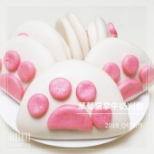 Q坊-創意造型刈包(割包)-草莓貓掌牛奶刈包(割包