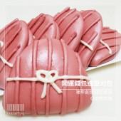 Q坊_新年開運錢包-創意造型刈包(割包)-紅麴口味