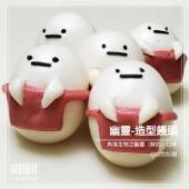Q坊-角落生物 - 幽靈-鮮奶創意造型饅頭