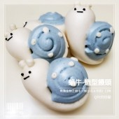 Q坊-角落生物-蝸牛-鮮奶vs蝶豆花創意造型饅頭