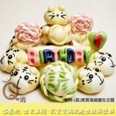 Q坊-客製化生肖主題-鼠寶寶滿歲慶生-3D立體黃金鼠抱元寶+巧虎組造型饅頭蛋糕(8吋)