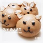 Q坊-狗年造型-柴犬-沖繩黑糖創意造型手工饅頭