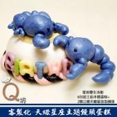 Q坊-客製化主題-星座-天蠍座造型饅頭蛋糕(6吋)