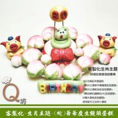 Q坊-客製化生肖主題-蛇爺爺高齡賀壽-3D立體蛇娃+3D立體新年豬+壽桃組造型饅頭蛋糕(8吋)