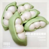 Q坊-健康蔬菜_豌豆夾-創意造型手工饅頭