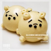 Q坊-廸士尼家族系列之維尼熊-(新鮮南瓜泥)手工創意造型饅頭