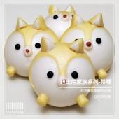 Q坊-廸士尼家族系列之花栗鼠-蒂蒂-(全脂鮮奶&新鮮南瓜泥)手工創意造型饅頭