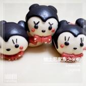 Q坊-廸士尼家族系列之米妮-(全脂鮮奶&養生竹碳)手工創意造型饅頭