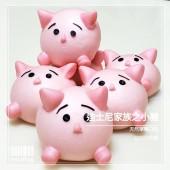 Q坊-廸士尼家族系列之粉紅小豬-(天然草莓粉)手工創意造型饅頭