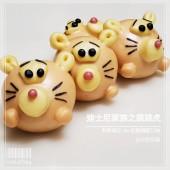 Q坊-廸士尼家族系列之跳跳虎-(南瓜泥&紅麴比例混合)手工創意造型饅頭