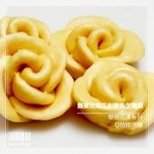 Q坊-戀戀花漾_鵝黃玫瑰花創意造型手工饅頭