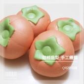 Q坊-水果甜柿-創意造型南瓜泥vs紅麴手工饅頭