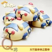 Q坊-天竺鼠車車系列-警車_新鮮南瓜泥口味手工創意造型饅頭