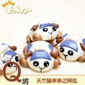 Q坊-天竺鼠車車系列-阿比車車_全脂鮮奶口味-手工創意造型饅頭